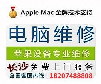 苹果双系统安装